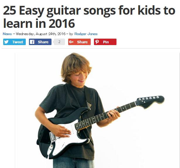ギターマスター