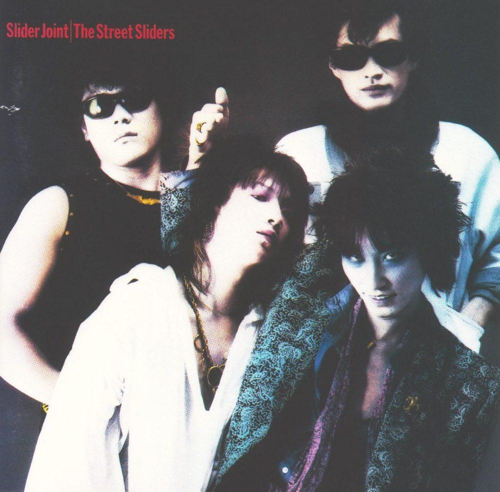ストリートスライダーズ 1st アルバム「Slider Joint」のジャケ