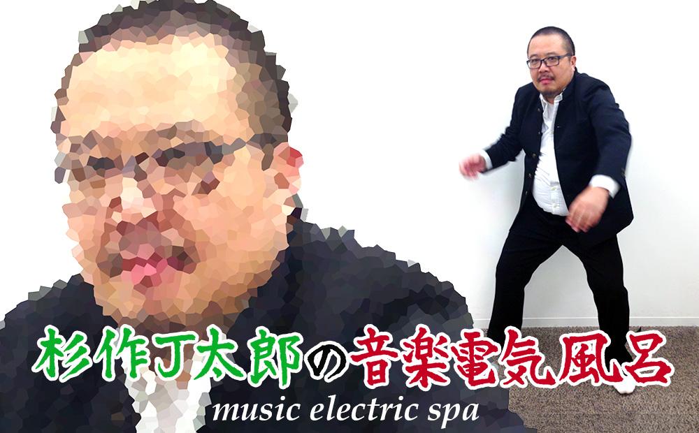 J太郎MV