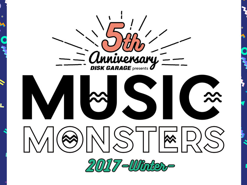 MUSIC MONSTERS