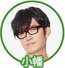小幡_ソロs