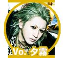 DaizyStripper_1703_yugiri