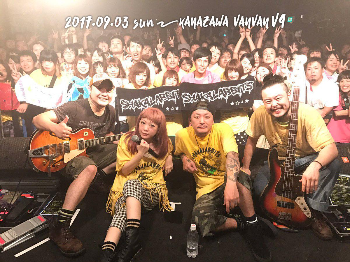 金沢 vanvanV4