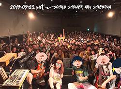 静岡 SOUND SHOWER ark