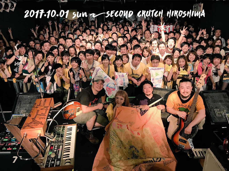 SECOND CRUTCH 広島