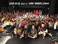 神戸Harbor Studio