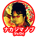 ningenisu_nobu