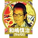ningenisu_wajima