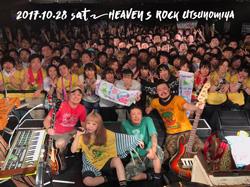 HEAVEN'S ROCK 宇都宮