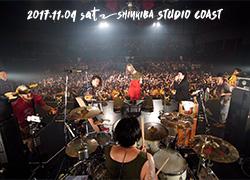新木場Studio Coast