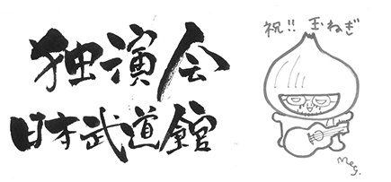 心屋_ロゴ