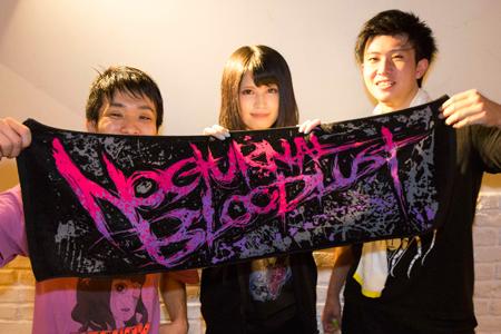 NOCTURNAL BLOODLUST_FAN