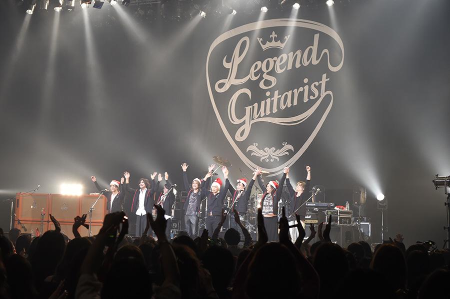 Legend Guitarist