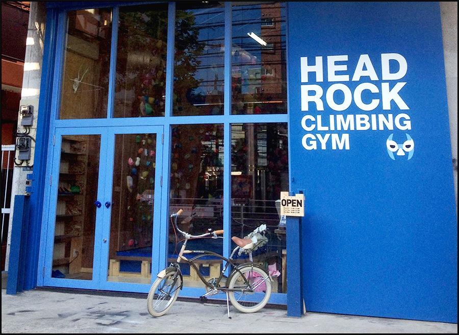 HEADROCK CLIMBING GYM