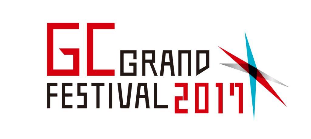 GC GRAND FESTIVAL