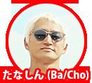 goodmo_tanashin