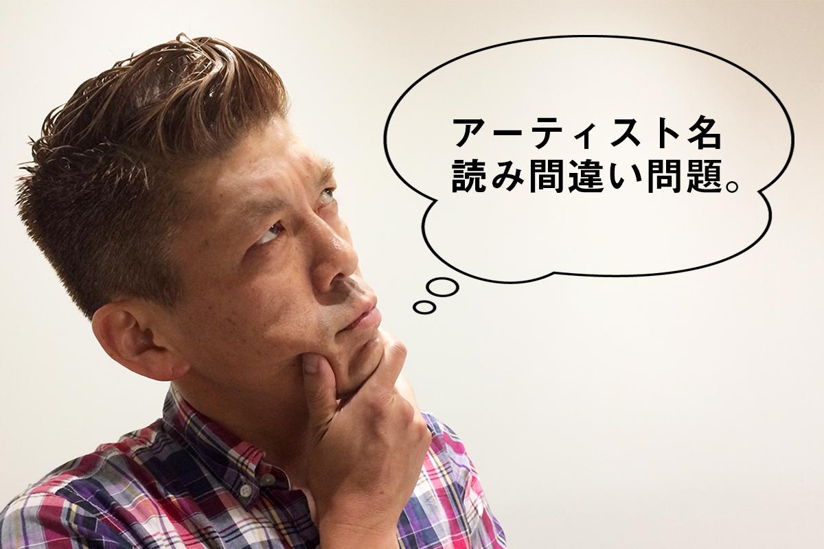 横山シンスケ
