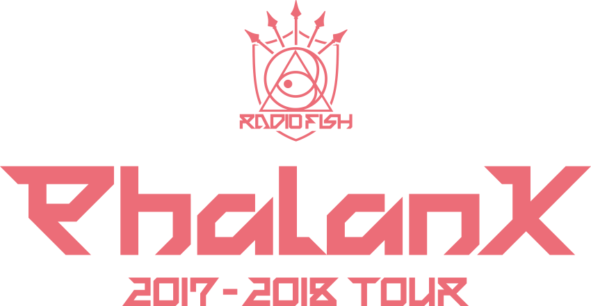 radiofish 2017 2018 tour phalanx disk garage