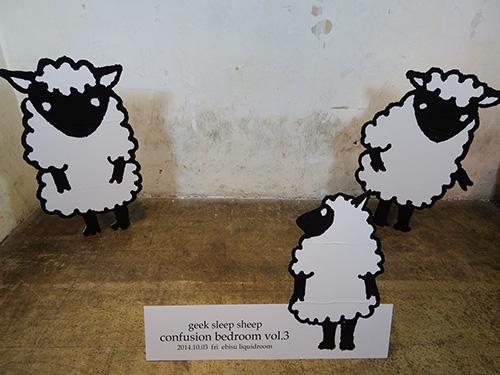 geek sleep sheep confusion bedroom vol.3 スナップ04_2