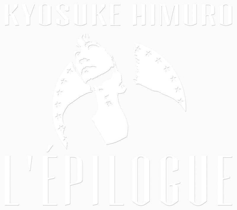 氷室京介「L'EPILOGUE」初回盤 ジャケ写