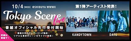InterFM897 Tokyo Scene LIVE