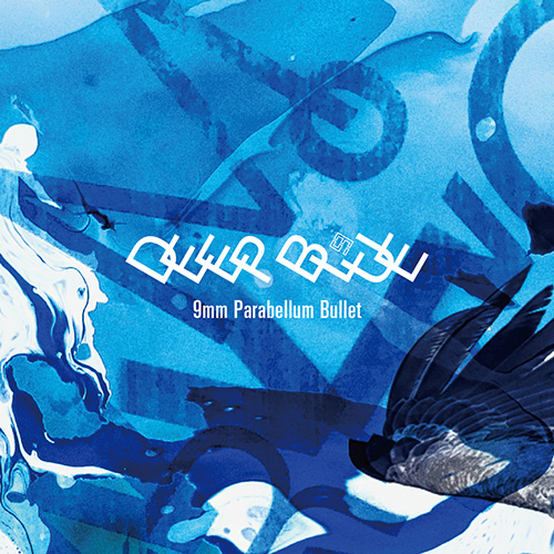 8th ALBUM「DEEP BLUE」通常盤・初回盤