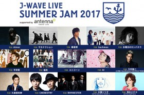 J-WAVE LIVE SUMMER JAM 2017 supported by antenna*