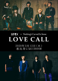MUCC/Nothing's Carved In Stone